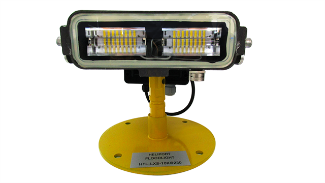 Heliport Lights - Heliport Floodlight High Efficiency